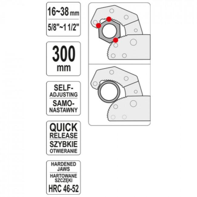 YATO YT-22005 ΤΣΙΜΠΙΔΑ ΥΔΡΑΥΛΙΚΩΝ ΡΥΘΜΙΖΟΜΕΝΗ 16-38mm