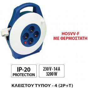TAYG ΜΠΑΛΑΝΤΕΖΑ 3Χ1.5 15M ΚΛΕΙΣΤΟΥ ΤΥΠΟΥ -4 (2P+T) IP-20 HO5VV-F ΘΕΡΜΟΣΤΑΤΗΣ