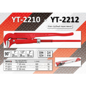 """YATO YT-2212  ΤΣΙΜΠΙΔΑ ΤΔΡΑΥΛΙΚΟΥ 2.0"""" 90° CrV6140"""