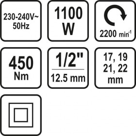 STHOR 57092 ΜΠΟΥΛΟΝΟΚΛΕΙΔΟ 1/2 1100W 450Νm