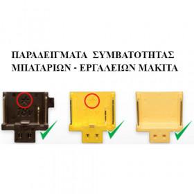 MAKITA BL1850B 18V 5.0AH LI-ON ΜΠΑΤΑΡΙΑ ORIGINAL WITH INDICATOR